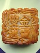 Alfred Ng - Chinese Moon Cake