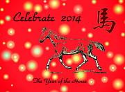 Joyce Dickens - Chinese New Year 2014