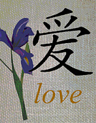 Januszkiewicz Prints - Chinese Symbol Love on Burlap with Iris Print by Patricia Januszkiewicz