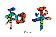 Wall Paintings - Chinese Symbol - Peace Sign 15 by Sharon Cummings