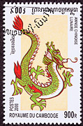 Mythical Series Framed Prints - Chinese Year of the Dragon 2000  Framed Print by Jim Pruitt
