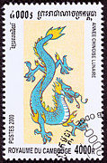 Mythical Series Framed Prints - Chinese Year of the Dragon 2000 Serie Framed Print by Jim Pruitt