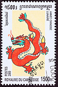 Mythical Series Framed Prints - Chinese Year of the Snake 2000 Framed Print by Jim Pruitt