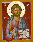 Jesus Christ Icon Prints - Christ the Light-giver Print by Julia Bridget Hayes