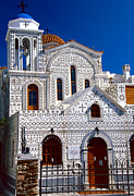Chios Prints - Church of geometric pattern Print by Aiolos Greek Collections