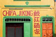 James Brunker - Colourful Chinese restaurant