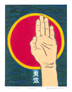 Budha Posters - Courage - Mudra Mandala Poster by Carrie MaKenna