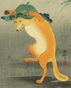 Reproduction - Dancing Fox