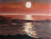 Dark Pastels Originals - Dark Sunset by Svetlana Ivanova