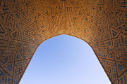 Detail Of The Kalon Mosque At Bukhara In Uzbekistan Print by Robert Preston