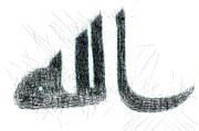 Allah Photos - Divine Name by Tom Gowanlock