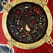 For Ninety One Days - Dragon At The Senso-Ji...