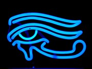 Symbol Sculptures - Egyptian Secret Eye by Pacifico Palumbo