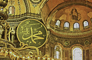 Byzantine Digital Art Prints - Famous The Hagia Sophia Print by Dragomir Nikolov