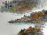 Yufeng Wang - Fishing Village in Autumn