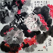 Chinese Characters Paintings - Floral Poem by Min Wang