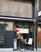 Townhouse Prints - Gion Machiya Print by David Bearden