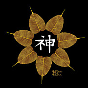 To-Tam Gerwe - God - Bodhi Leaf
