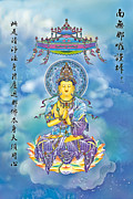 Blessings Prints - Great Compassion Mantra 12 Print by Lanjee Chee
