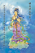 Blessings Prints - Great Compassion Mantra 27 Print by Lanjee Chee
