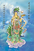 Blessings Prints - Great Compassion Mantra 28 Print by Lanjee Chee