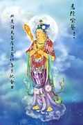 Blessings Prints - Great Compassion Mantra 57 Print by Lanjee Chee