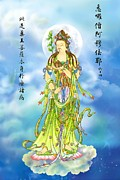 Blessings Prints - Great Compassion Mantra 64 Print by Lanjee Chee