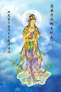 Blessings Prints - Great Compassion Mantra 66 Print by Lanjee Chee