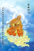Blessings Prints - Great Compassion Mantra 67 Print by Lanjee Chee