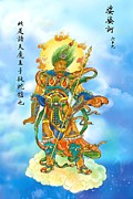 Blessings Prints - Great Compassion Mantra 69 Print by Lanjee Chee