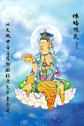 Blessings Prints - Great Compassion Mantra 79 Print by Lanjee Chee