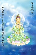 Blessings Prints - Great Compassion Mantra 81 Print by Lanjee Chee