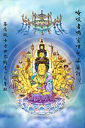 Tibetan Buddhism Framed Prints - Great Compassion Mantra 88 Framed Print by Lanjee Chee