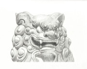Buddhism Drawings Acrylic Prints - Guardian Lion Acrylic Print by Kazumi Whitemoon