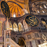 Religious Art Photos - Hagia Sofia Interior 05 by Antony McAulay