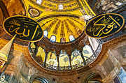 Religious Art Photos - Hagia Sofia Interior 07 by Antony McAulay