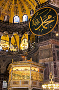Religious Art Photos - Hagia Sofia Interior 08 by Antony McAulay