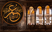 Calligraphic Framed Prints - Hagia Sophia Gallery 01 Framed Print by Rick Piper Photography