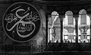 Calligraphic Framed Prints - Hagia Sophia Gallery 02 Framed Print by Rick Piper Photography
