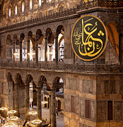 Calligraphic Prints - Hagia Sophia Interior 01 Print by Rick Piper Photography