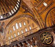 Calligraphic Prints - Hagia Sophia Interior 02 Print by Rick Piper Photography