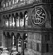 Haghia Sophia Mosque Prints - Hagia Sophia Interior 03 Print by Rick Piper Photography
