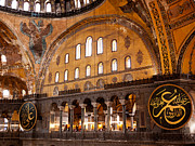 Calligraphic Framed Prints - Hagia Sophia Interior 06 Framed Print by Rick Piper Photography