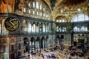 Byzantine Posters - Hagia Sophia Interior Poster by Joan Carroll