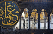 Aya Sofya Photos - Hagia Sophia Museum Interior Istanbul by Robert Preston