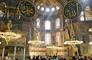 Cliff C Morris Jr Posters - Hagia Sophia Scene One Poster by Cliff C Morris Jr