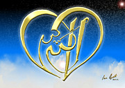 Caligraphy Digital Art - Heart of the Believer. by Ian Garrett