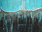 Ayat Paintings - Hisbun Allah by Salwa  Najm