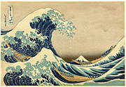 Antique Digital Art Posters - Hogasi Wave Poster by Gary Grayson