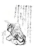Asian Artist Drawings - Hokusai Self Portrait by Katsushika Hokusai